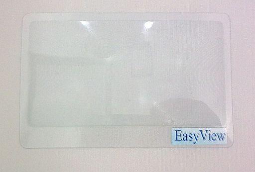 Lesehilfe, 3-fach, kleine Lupe (85x55mm)
